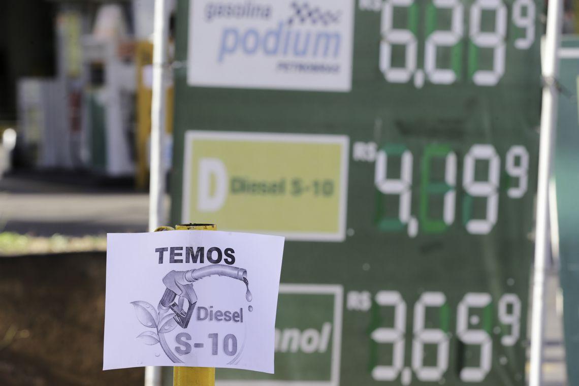 Petrobras n�o vai sofrer interfer�ncia do governo, diz Planalto